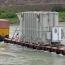 دلیل خریدهای سپهر صادرات در ایران ترانسفو اعلام شد