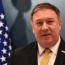 وزیر خارجه آمریکا: ترامپ آماده است، با حسن روحانی دیدار کند