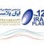پتروشیمی جم با محصولات استراتژیک در نمایشگاه ایران پلاست