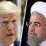 تکذیب ارائه درخواست ایران برای دیدار با ترامپ