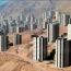 میانگین نیم ساله قیمت مسکن در تهران ١.۵ برابر پارسال