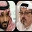 سقوط سنگین بازار سهام عربستان پس از بیان یک جمله توسط ترامپ