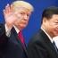 عوامل کلی ضعف بازار مواد خام؛ چین و آمریکا مقصرند!