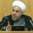 واکنش رئیس جمهور به جنایت اخیر سعودی ها: تکان دهنده بود