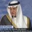 واکنش رئیس سابق سازمان اطلاعات عربستان سعودی به مواضع آمریکا در خصوص پرونده جمال خاشقچی