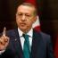 واکنش اردوغان به تحریم های یک جانبه آمریکا علیه ایران