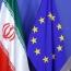 کمیسیون اروپا: تحریم های آمریکا علیه ایران تأسف بار است