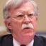 جان بولتون: گزینه نظامی علیه ایران مطرح نیست