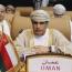 وزیر نفت عمان: صادر کنندگان اوپک از کاهش عرضه نفت حمایت کردند