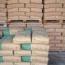 درخواست معاون وزیر صنعت برای افزایش ۲۴ هزار تومانی قیمت سیمان