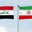 حضور پررنگ شرکتهای ایرانی در نمایشگاه بینالمللی بغداد