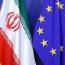 بلومبرگ: کشورهای اروپایی میخواهند اتریش را میزبان کانال مالی ایران و اروپا کنند