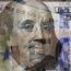 وقت نگاه دقیق تر به آینده دلار فرارسیده است!