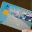 مهلت ثبت نام برای دریافت کارت سوخت المثنی، یک هفته دیگر تمدید شد