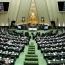 عضو هیات رئیسه مجلس: مجلس فردا جلسه علنی ندارد