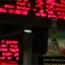 آخرین وضعیت نمادهای متوقف بورسی اعلام شد/ «وپاسار»، «غشهد» و «کبافق» کی بازگشایی می شوند؟
