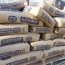 رشد ٣.٨ درصدی صادرات سیمان