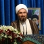 حاجعلیاکبری در اولین خطبههای خود در نمازجمعه تهران: تل آویو روزهای سختی را پشت سر میگذارد؛ حد نصاب شکست آنها به دو روز رسیده