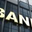 بازار در مشت بانکی ها