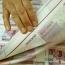 حذف صفرهای پول ملی، با اقتصاد ایران چه می کند؟