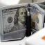 پیگیری یک شایعه مهم درباره بانک ها / تسعیر ارز بالاخره با چه نرخی انجام می شود؟
