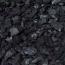 خبر خوب برای صنعت زغال سنگ/ صادرات نخستین محموله زغال سنگ به چین