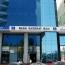 برای نخستین بار ؛ جزئیات و میزان افزایش سرمایه بانک صادرات اعلام شد