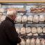 رئیس گشتهای تعزیرات حکومتی خبر داد: احتکار ۴.۵ تن مرغ منجمد تنظیم بازاری در یک مغازه