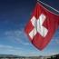 راهاندازی نخستین بورس مبتنی بر بلاکچین جهان در سوئیس