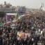 جشن چهلسالگی انقلاب اسلامی