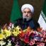 روحانی: صندوق آرا تضمین حفظ نظام است؛ هرکسی هر نوع تغییری میخواهد، پای صندوق آراست / مسئولان باید با سعه صدر بیشتری با صندوقهای رأی برخورد کنند