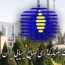 توضیحات  سرمایه گذاری صنایع شیمیائی ایران در خصوص نرخ خوراک دریافتی