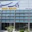 کارنامه بانک سینا در فروش دارایی های مازاد