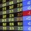 گزارش بازار فرابورس؛ شنبه ٢٧ بهمن ماه ٩٧