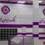 اعلام اسامی برندگان هفته چهارم قرعه کشی جشنواره همراه بانک ایران زمین