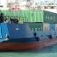 درباره سهم پرنوسان بازار پایه ؛ از کشتیرانی آریا بیشتر بدانید