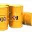 هفتمین عرضه نفت خام در بورس انرژی  ناکام ماند / پایان بازارهای ٩٧