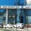 گمانه زنی ها درباره بانک صادرات تائید شد