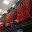 تغییر در مدیریت راهبردی فناوری بازار سرمایه