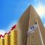 آنالیز روند صعودی سهام بانک صادرات