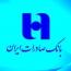 «وبصادر» پیش بسوی سقف کانال...