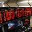 بورس و معامله گران هیجانی