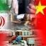 چین: تحریم نفت ایران بی ثباتی بازار جهانی انرژی را بدتر میکند