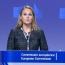 سخنگوی اتحادیه اروپا: ضرب الاجل ایران را رد کردیم چون به تعهدات خود پایبند هستیم/ از ایران هم می خواهیم به تعهداتش عمل کند