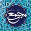 فولاد خوزستان به فهرست مجامع پیوست