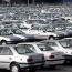 رئیس کمیسیون صنایع و معادن مجلس: خودروسازی که مصوبه مجلس را اجرا نکند به دادگاه معرفی میشود