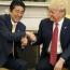 گزارش الاخبار از رفت آمد مقامات مختلف به تهران برای میانجیگری میان ایران و آمریکا؛ نخستوزیر ژاپن میتواند یک میانجی موفق بین ایران و آمریکا باشد