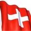 سوئیس برای میزبانی مذاکرات هستهای در خصوص ایران اعلام آمادگی کرد