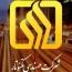اولین تولیدکننده دستگاههای توزیع سوخت مایع در ایران؛ از نگاه تحلیل!