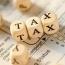 زمانی برای اصلاح مقررات معافیت مالیاتی تجدید ارزیابی دارایی شرکت ها